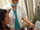 西安百年吴越祛痘讲解面部粉刺的治疗方法