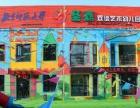 北师大幼儿园加盟 安徽区域重点推广 加盟享支持
