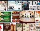 茶山平面广告设计培训王牌课程