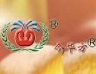 今华方调味品 诚邀加盟