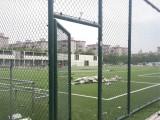 体育场包塑铁丝网A上海体育场包塑铁丝网厂家施工报价