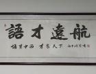 语才翻译专业的商务考察 旅游 会议展览口译服务供应商