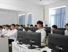 北京北大青鸟电脑培训学校