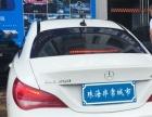 珠海非常城市-奔驰CLA260汽车音响改装欧迪臣