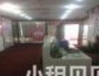 【小租贝贝】财富广场310平地铁口 视野广阔