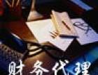 惠州注册公司,找鑫昇,新年有大礼,祝老板财源广进