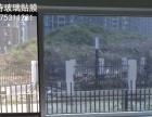 济南窗膜|家庭玻璃贴膜|落地窗贴膜|阳台玻璃贴膜