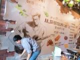 惠州贴墙布壁画师傅