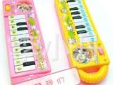 圆头琴  小电子琴 儿童琴玩具琴 益智早教音乐玩具 儿童玩具