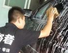 专业培训汽车美容学员