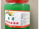 厂价直销 火锅燃料 固体酒精
