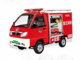 山东品质好的电动消防车,潍坊消防车价格