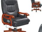 杭州实木老板椅 特价真皮大班椅老板椅办公椅子可 躺电脑椅转椅