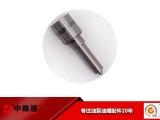 潍柴发动机喷油嘴批发DLLA150P131高品质柴油配件