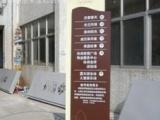 导示牌 指示牌 立牌 不锈钢标识牌 多向