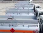 鹰潭哪里有5吨10吨油罐车加油车出售价格