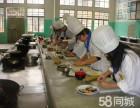 北京寿司培训速成班 学寿司培训多少钱