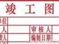 扬州江都区印章有限公司