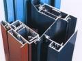 北京铝型材厂家隔断铝型材