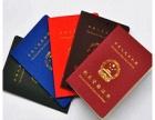 江苏茶艺师资格证哪里可以报名考试