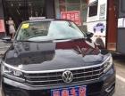 易鑫汽车销售中心
