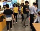 北京酸菜鱼 招商加盟费用 加盟条件 简单操作