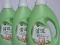 【洁迈】洗衣液柔顺护理杀菌去污