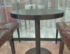酒吧饭店套桌椅