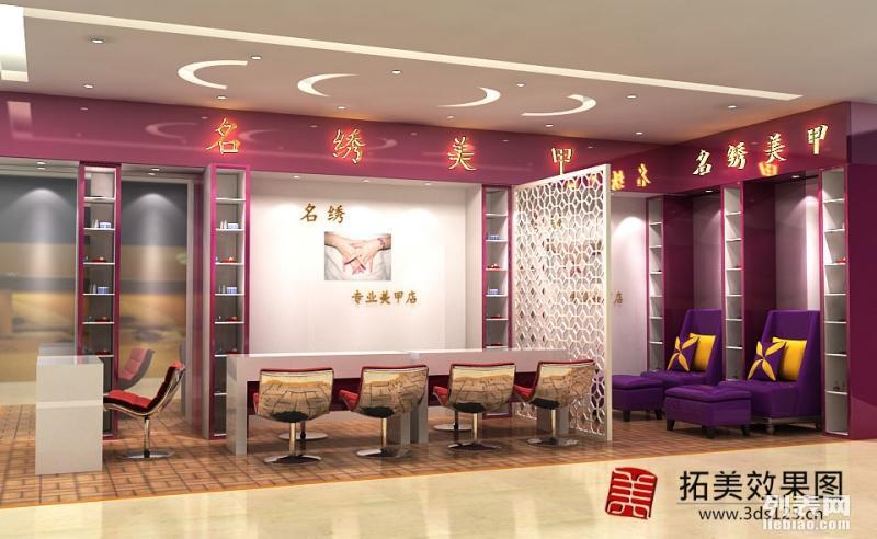 长沙做3d效果图制作 珠宝店效果图 美甲店 化妆品店面效果图