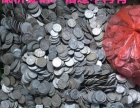 流通铝分币 1/2/5分币 硬分币 按斤销售