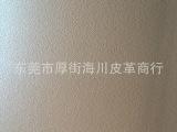 供应磨砂/荔枝纹/针纹/热压变色PU皮革/商标革