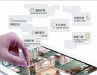 江阴地区投影机以及音响设备的网络安装调试维修