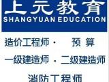 杭州ps设计培训机构比较好