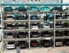 邢台出售长期收购升降横移式立体停车库回收