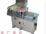 长沙HLT-187半自动胶囊充填机厂家直销