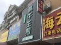 东栅 三环东路与凌公塘路交插口 商业街卖场 180平米