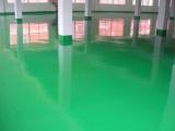 东莞横沥地坪漆-地坪漆施工厂家
