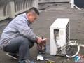 宝山区空调维修 空调安装 移机空调不制冷维修加液快速上门