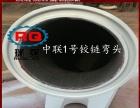 厂家直销三一泵车配件变径管通铺耐磨焊保5万方