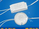 LED吸顶灯非隔离12-24w内置恒流恒压驱动电源厂家批发