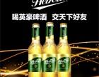 流通大瓶啤酒 英豪系列