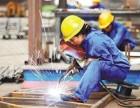 云南高低压电工焊工架子工空调制冷架子工考试培训班报名
