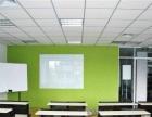 繁华地段120平米和160平米房屋招商各类文化艺术课培