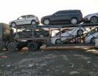 乌鲁木齐托运轿车到南京多少钱?