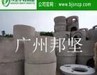 预制钢筋混凝土检查井使用范围,广州市政检查井金牌厂家