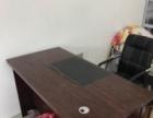 办公桌椅一套