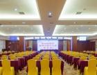 桂林500平方米超大会议室