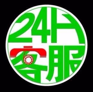 欢迎进入-北京樱花热水器-(客服中心)%售后服务网站电话