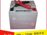 久辉电池12V蓄电池太阳能蓄电池12V38AH免维护蓄电池含运费