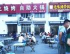 《房媒婆》允许餐饮,大型成熟商业街饭店火锅店转让
